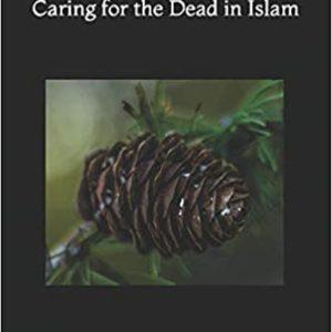 janaza,muslims,islam,funeral,death,care