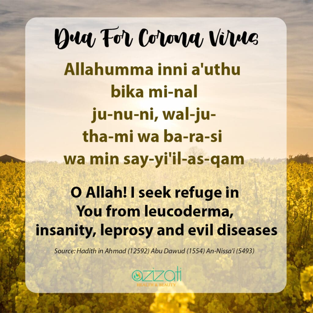 Covid19,illness,sickness,disease,leprosy,sins,protection,dua,supplication,prayer,meme,Islamic,Muslim,anxiety,depression,anguish