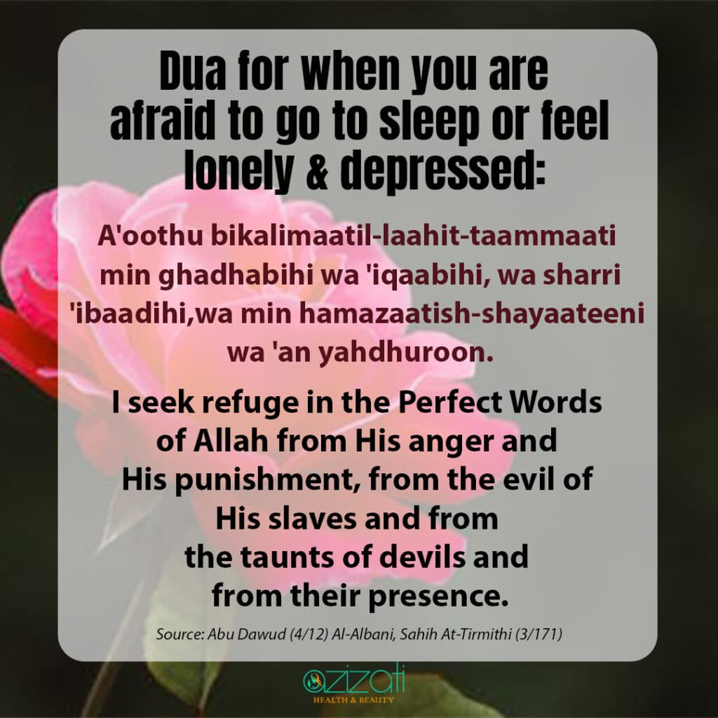 Covid19,illness,sickness,disease,leprosy,sins,protection,dua,supplication,prayer,meme,Islamic,Muslim,anxiety,depression,anguish,2020