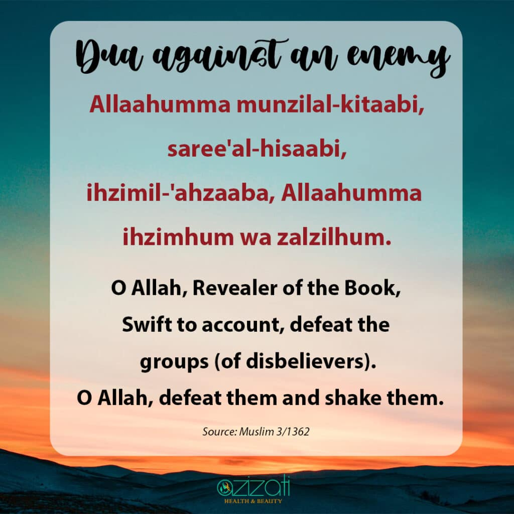 Covid19,illness,sickness,disease,leprosy,sins,protection,dua,supplication,prayer,meme,Islamic,Muslim,anxiety,depression,anguish,2020,fear,enemy